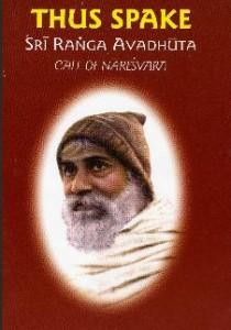 Call of Nareshwar
