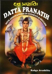 Datta Pranatih