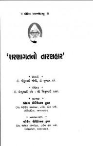 Sharnagatno Taranhar
